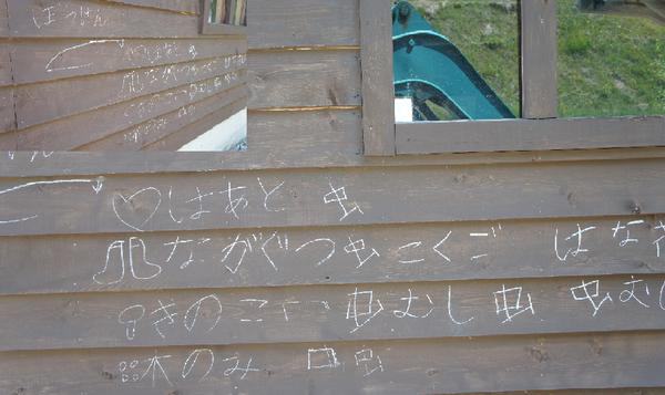 亀川2.pngのサムネール画像